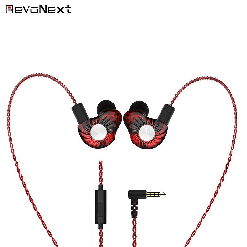 RevoNext Array image480